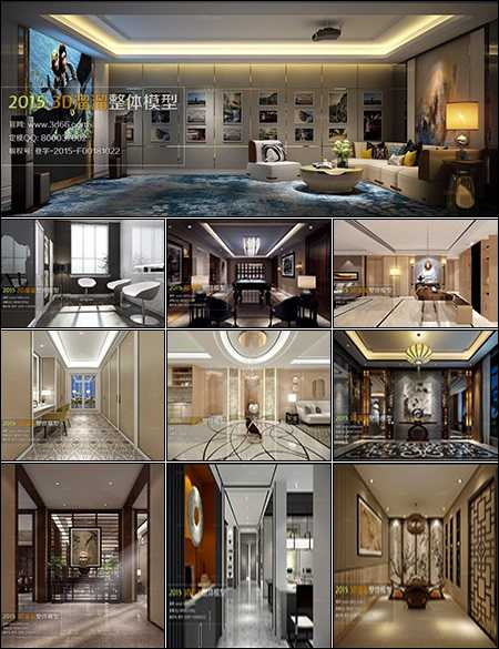 Other Interior Collection 2015 vol O2