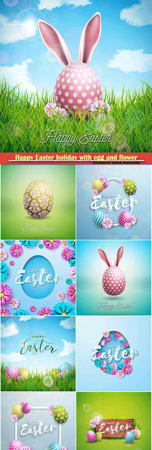 Happy Easter holiday with egg and flower, vector illustration # 2