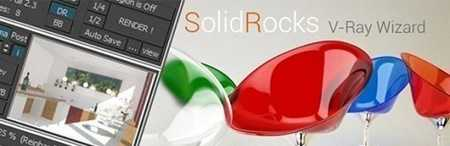 SolidRocks 2.3.1 for 3ds Max 2013 – 2020