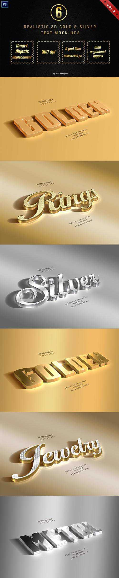 GraphicRiver – 3D Golden & Silver Layer Styles Vol.2 21257186