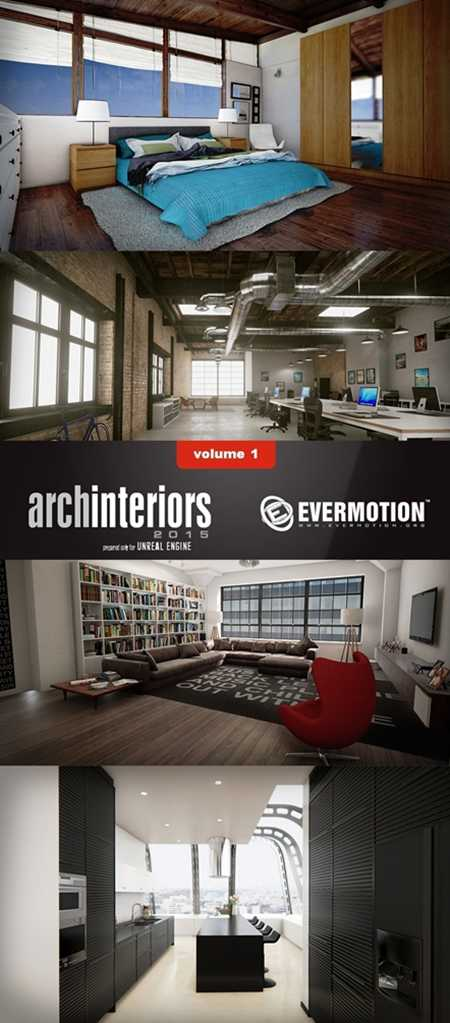 Max  Evermotion Archinteriors for UE vol 1