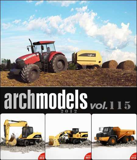 3DMax Evermotion Archmodels vol 115