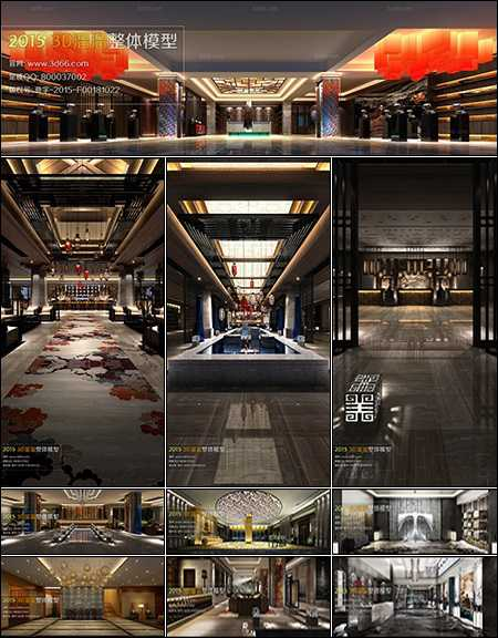 Reception Hall 3D66 Interior 2015 vol 6