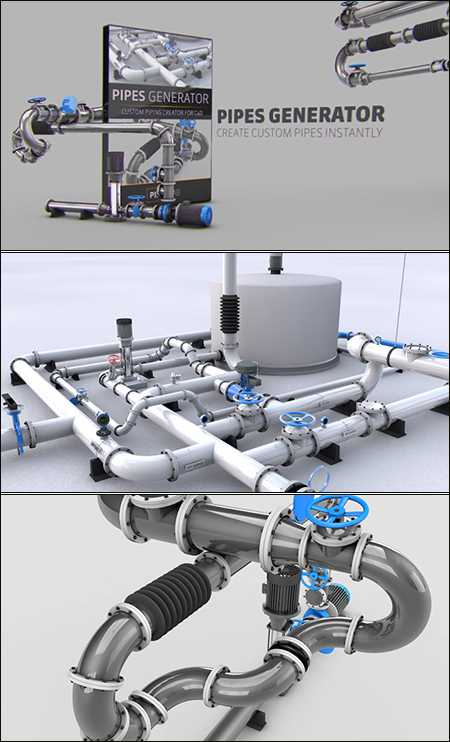 The Pixel Lab Pipes Generator for Cinema 4D