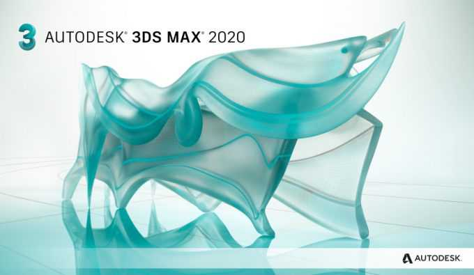 Autodesk 3ds Max 2020 Win x64