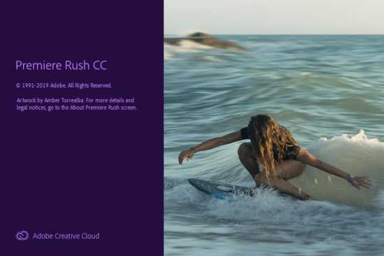 Adobe Premiere Rush v1.5.20.571 Win x64