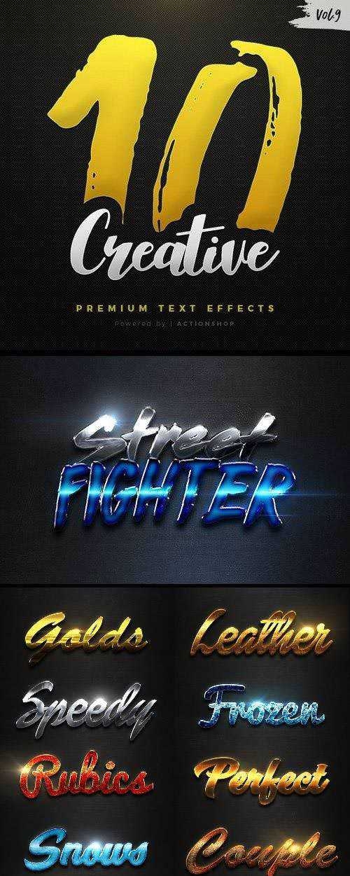 10 Creative Text Effects Vol.9 – 21108616
