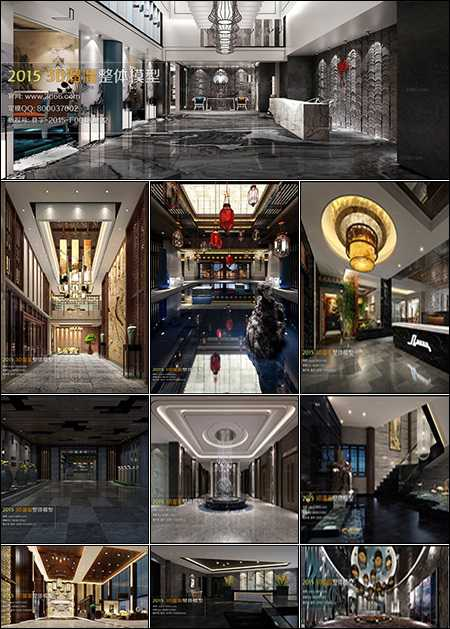 Reception Hall 3D66 Interior 2015 vol 5