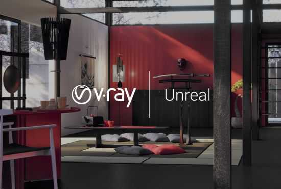 V-Ray Next v4.30.21 For Unreal 4.22-23-24 Win