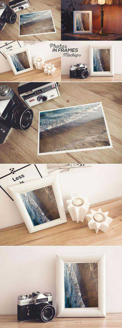 Photo in Frames PSD Mockups
