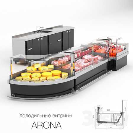 Refrigerated display cases ARONA