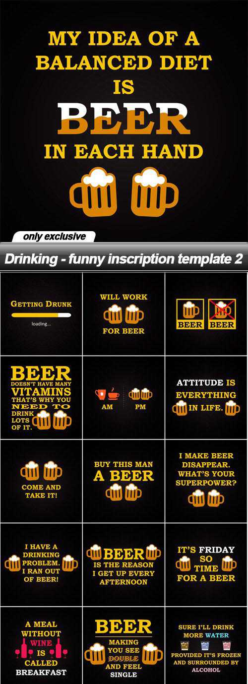 Drinking – funny inscription template 2 – 25 EPS