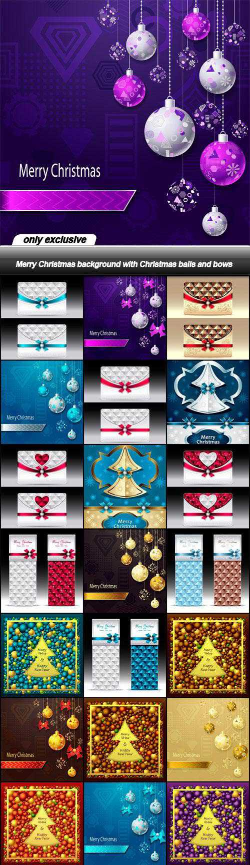 Merry Christmas background with Christmas balls and bows