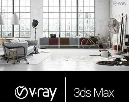 V-Ray adv 3.60.03 for 3ds Max 2016-2018
