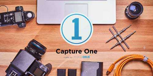 Capture One Pro 12.0.0.291 Win x64