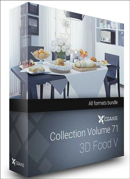 CGAXIS MODELS VOLUME 71 3D FOOD V ( C4D, C4D Vray )