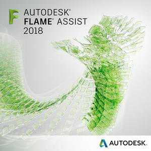 Autodesk Flame Assist 2018 MacOSX