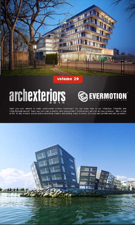 Max Evermotion Archexteriors vol-20