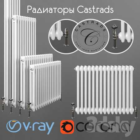 Radiators, steel Castrads, series Florence 2