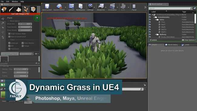 Skillshare – Make your DREAM Project Realistic : Create Dynamic Grass in Unreal Engine